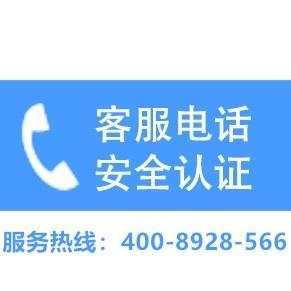 博世售后服务热线电话(售后)24小时全国统一服务热线客服在线预约