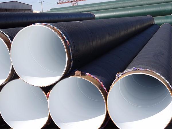 污水用防腐直缝钢管大型厂家焦作山阳