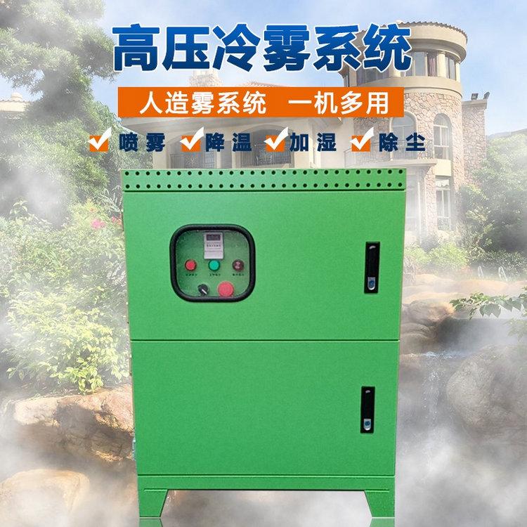 德州人造雾景观设备|社区人造雾设备施工