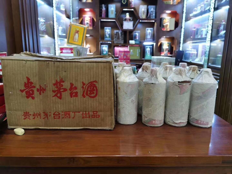 亦庄文化园1997年茅台酒回收价格一览表