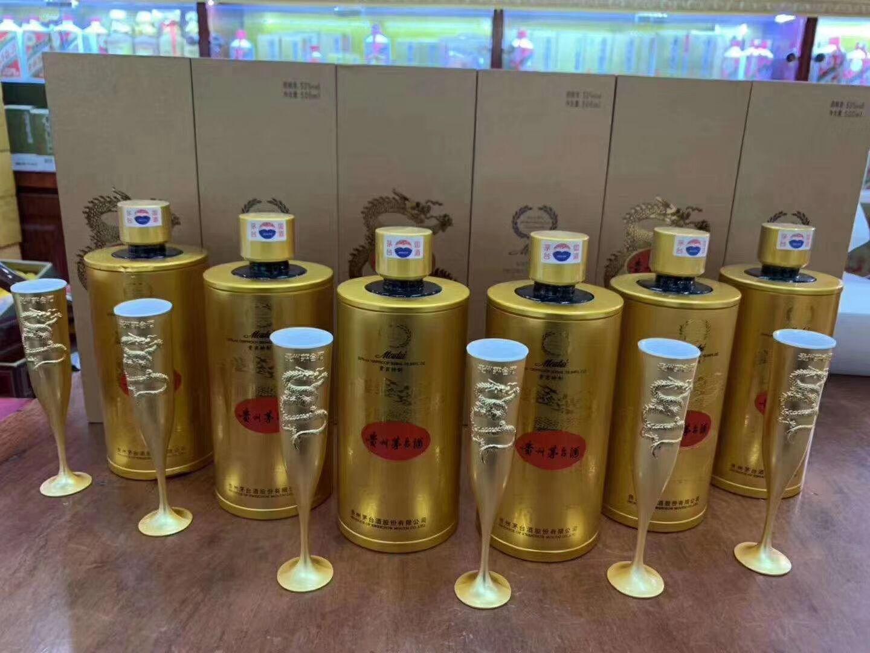 【新价】02年15年贵州茅台酒回收多少钱查询