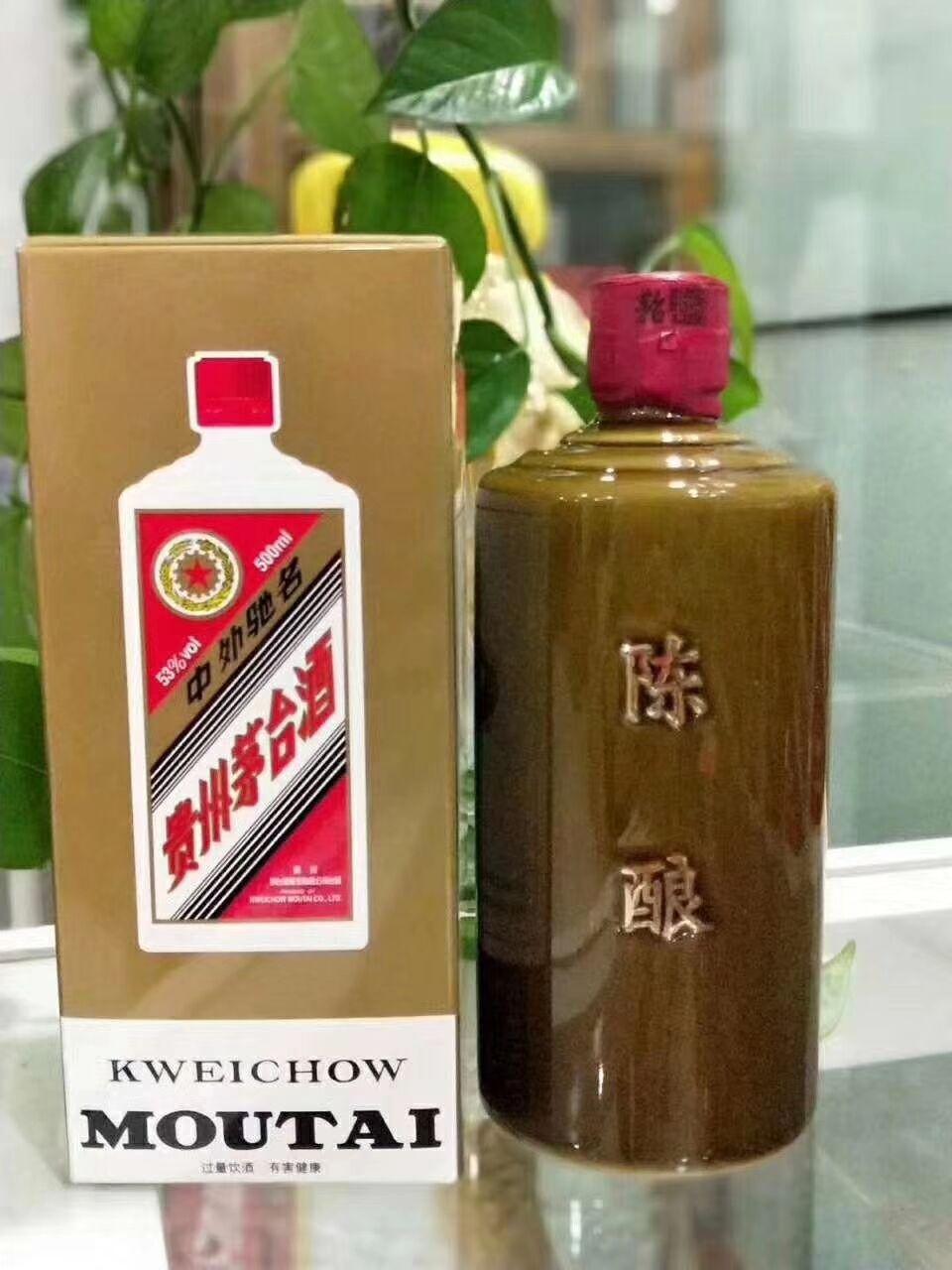 北京丰台回收贵州老茅台酒老酒收购(公司