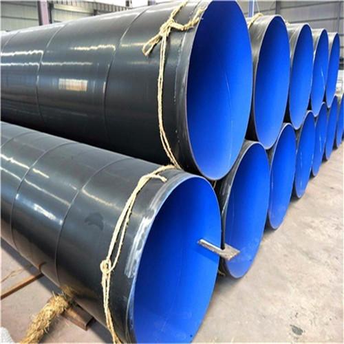 8710防腐钢管厂水泵管道系统宕昌