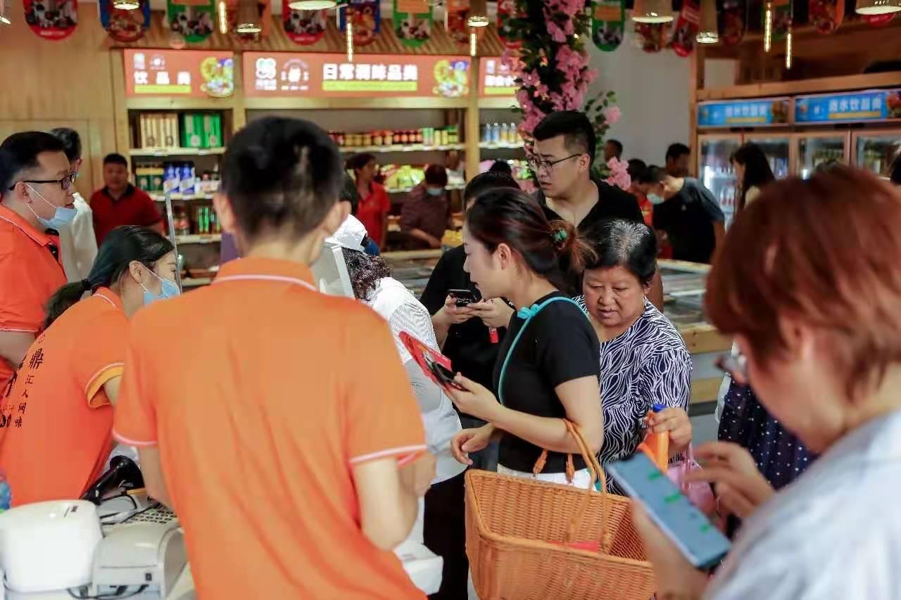 维西火锅超市总部加盟电话☏