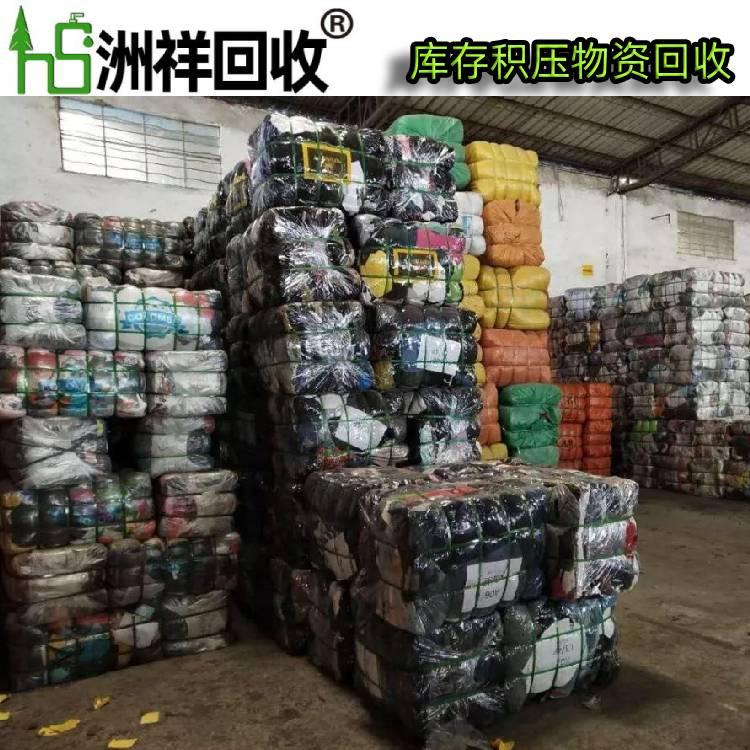 库存机器设备回收 鲤城区欢迎来电咨询