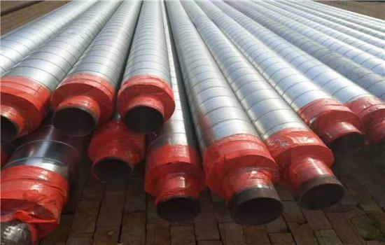 热力用聚氨酯保温钢管厂家批发价格-【友浩管道】