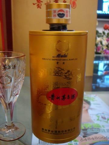 【53度】2009年50年贵州茅台酒回收多少钱24小时回收