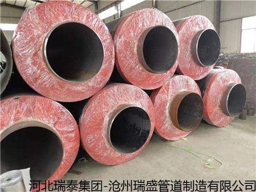北京钢套钢蒸汽保温管热力管网工程巴里坤哈萨克自治县