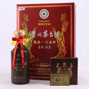 盐源县印象水仙茅台酒瓶回收价格查询、查询