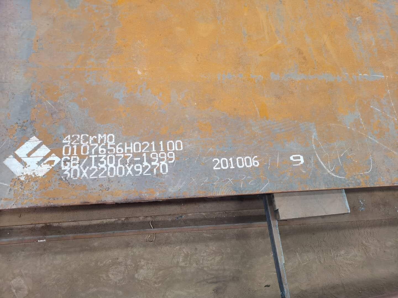 马鞍山70毫米厚nm500钢板