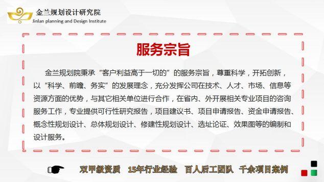 精选 沅江做农旅规划设计公司 可以做现在农业产业园规划设计