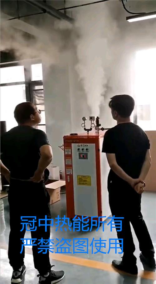 茂名市36千瓦电加热蒸汽发生器郑州冠中
