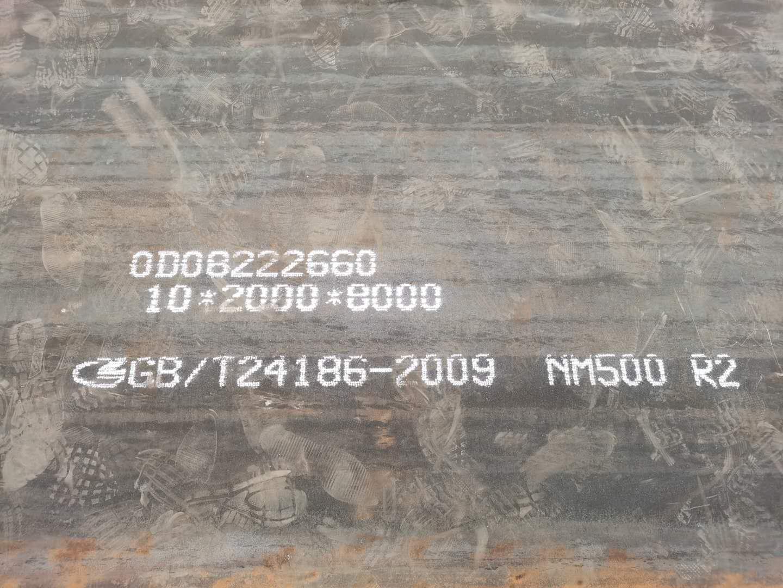 信阳190mm厚超厚特厚钢板
