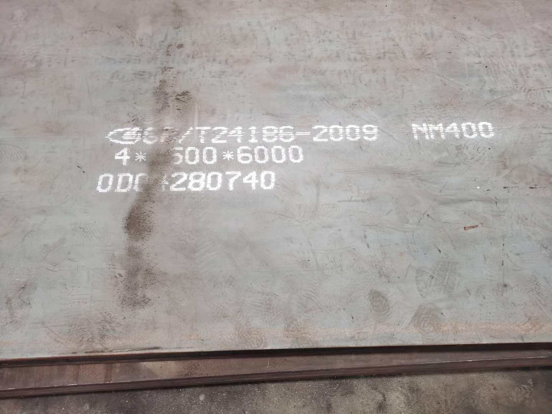 鞍山140毫米厚超宽特厚钢板