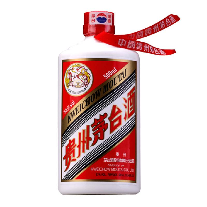 (高于同行20%)申城老外滩茅台酒回收53度价格行情