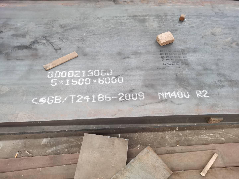 宿迁85mm厚NM360钢板