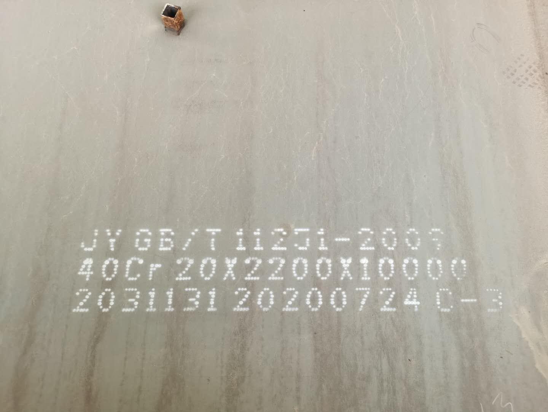 随州470mm厚超厚特厚钢板