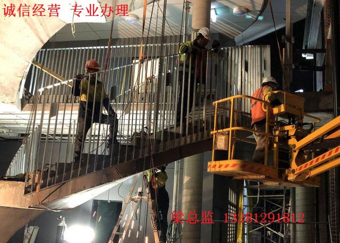 葫芦岛出国劳务正规派遣公司挪威木工瓦工建筑工月薪5万