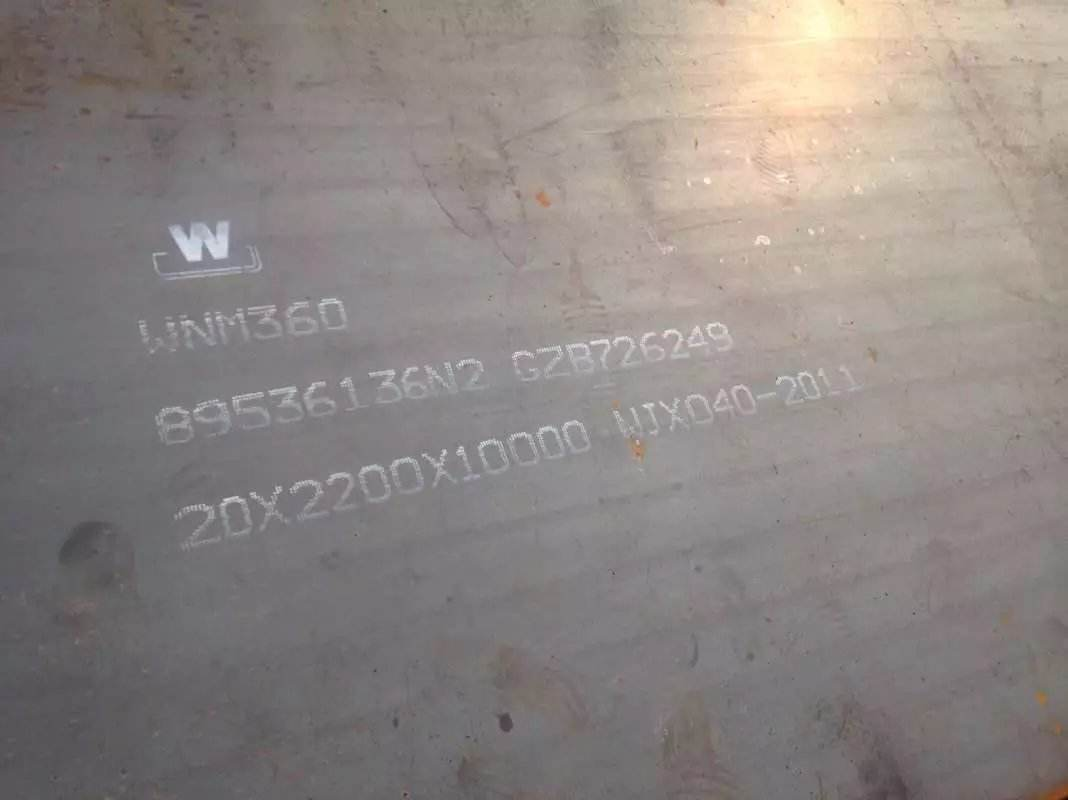 黄冈黄州60个厚40Cr合金钢板洛阳40Cr合金钢板哪里有?