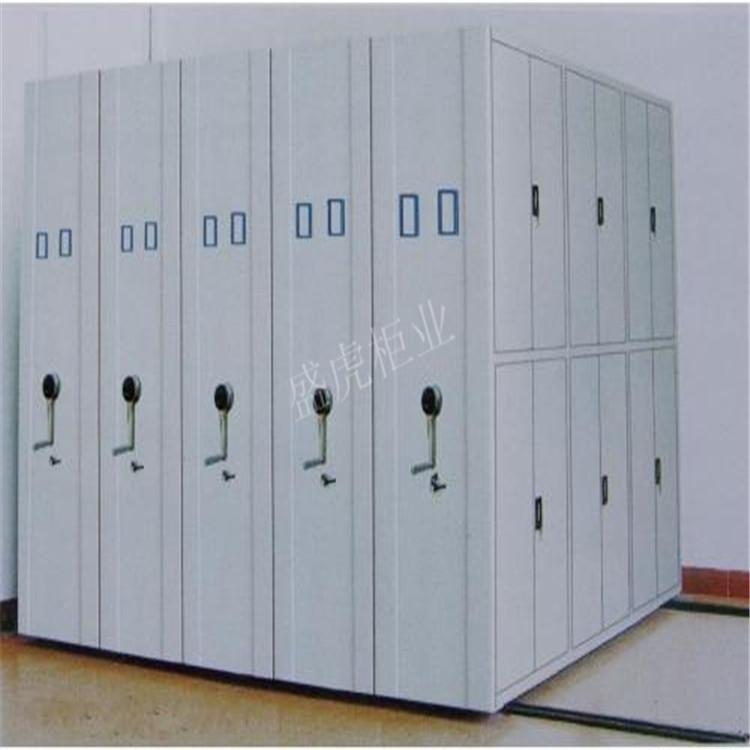 华阴移动档案柜-仓储密集架规格齐全