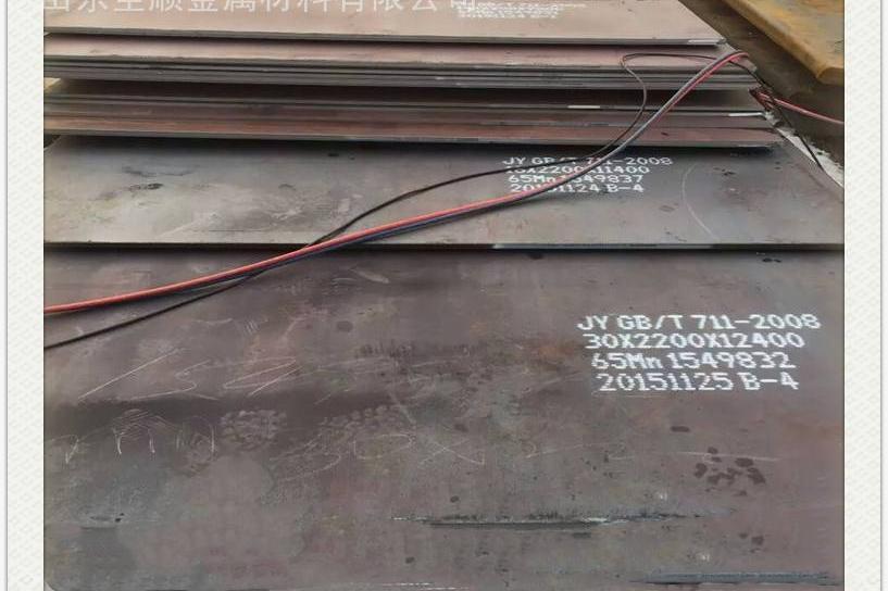 嘉兴370毫米厚钢板