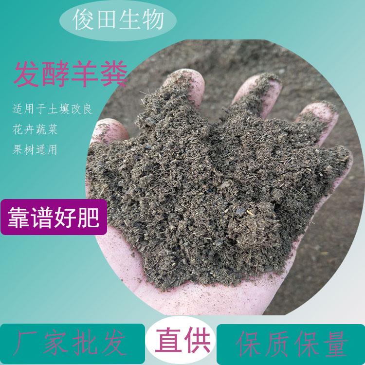福州永泰有机肥常年批发厂家