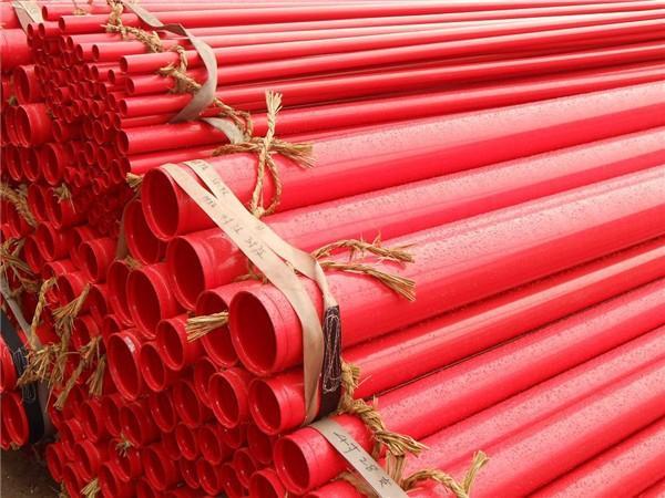消防涂塑钢管--红色消防涂塑复合钢管