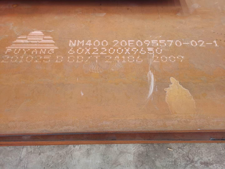 珠海120毫米厚厚钢板