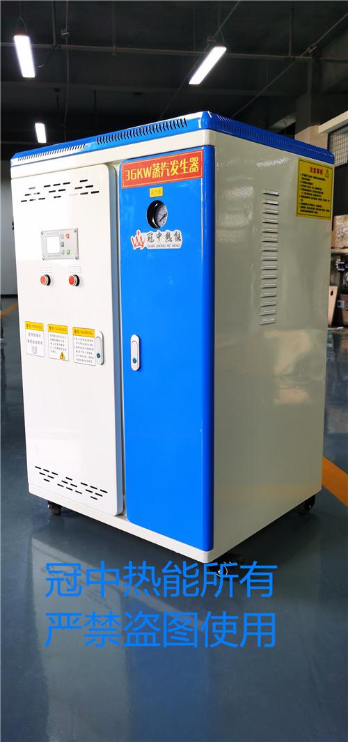 宜春市720千瓦电加热蒸汽发生器价格高吗