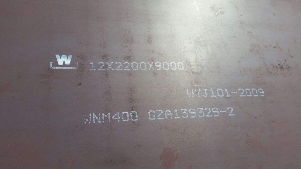 铜陵420mm厚钢板