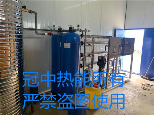 昌都市54千瓦电加热蒸汽发生器郑州冠中