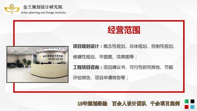 精选 洛阳汝阳做总体规划设计可以做的公司百人团队