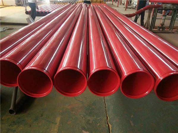 内外涂环氧树脂钢管-消防管道用涂塑复合钢管哪家好