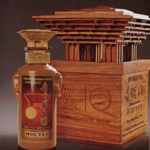 【今日】12斤茅台酒酒瓶回收价目表一览