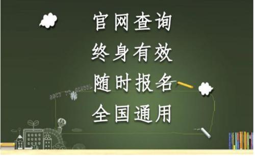 长丰县预防调理师证书考试须知