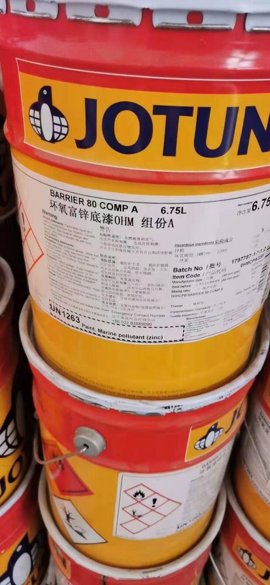 金昌市柠檬黄-诚信回收-资质齐全