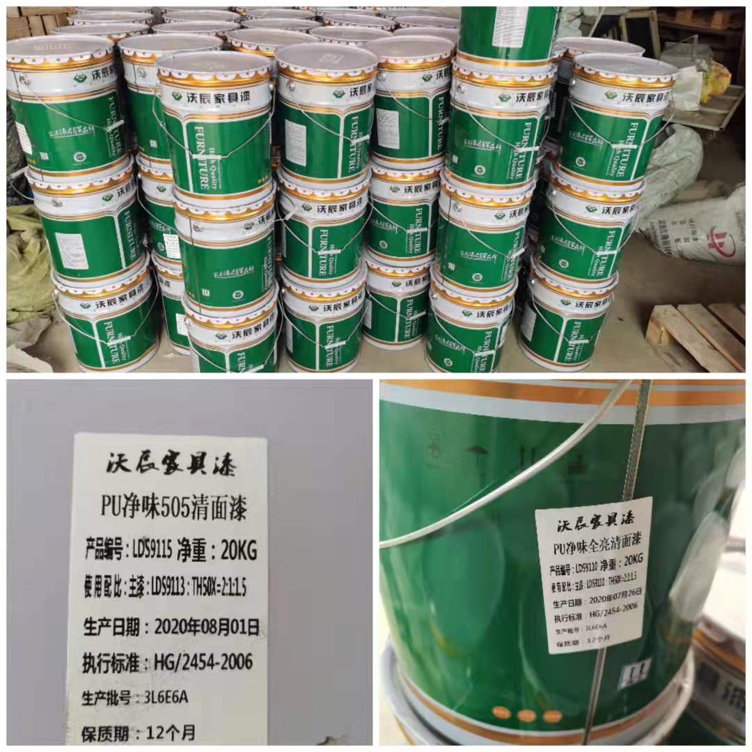 日照市聚氨酯树脂-现金回收-资质齐全