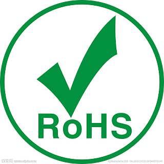 遵义ROHS认证公司_办理