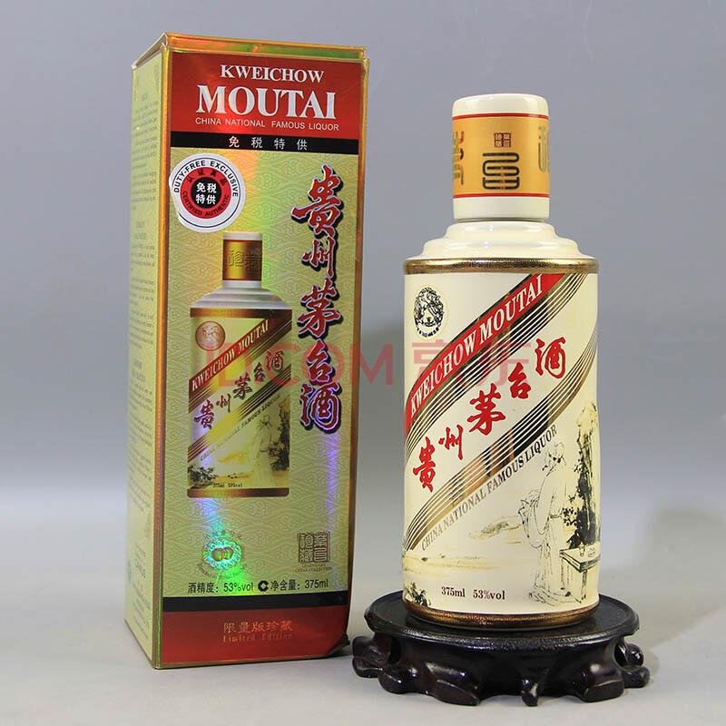 北海市上门回收【1963年茅台酒】咨询电话--北方网