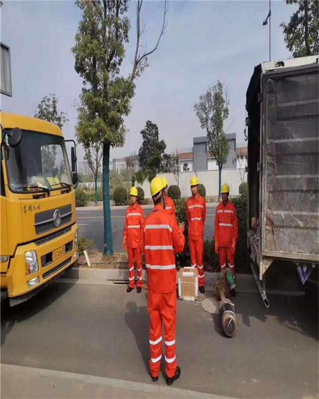 就公司@南京市溧水区污泥池清理一站式处理您的需求