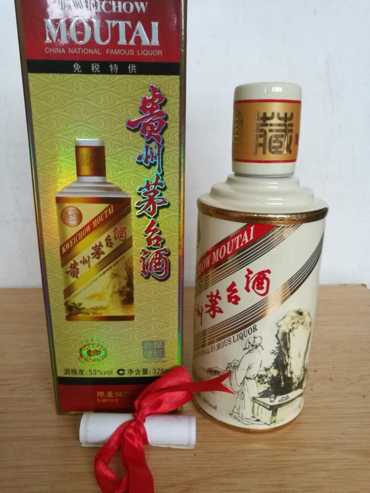桂林市上门回收【1973年茅台酒】一箱多少钱--北方网