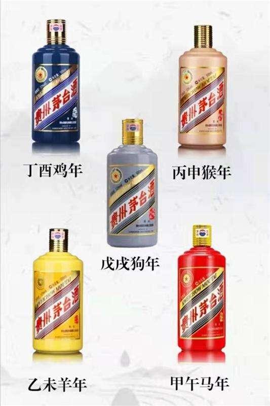 潞城镇:(1986年茅台酒回收一览表)-茅台收购价格大全