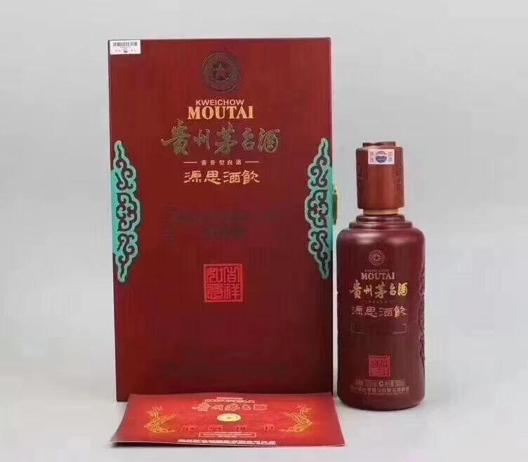 哪里回收2.5L甲午马年贵州茅台酒多少钱报价