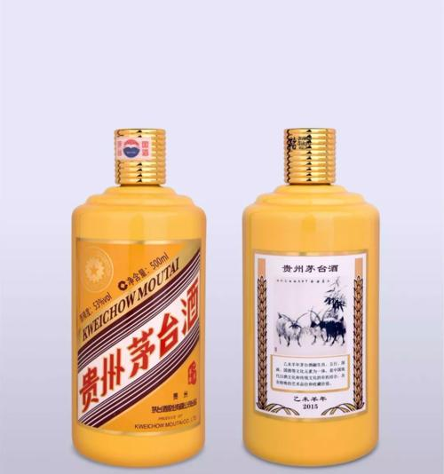 [茅台酒网]-轻井沢52年(回收)收购价格一览