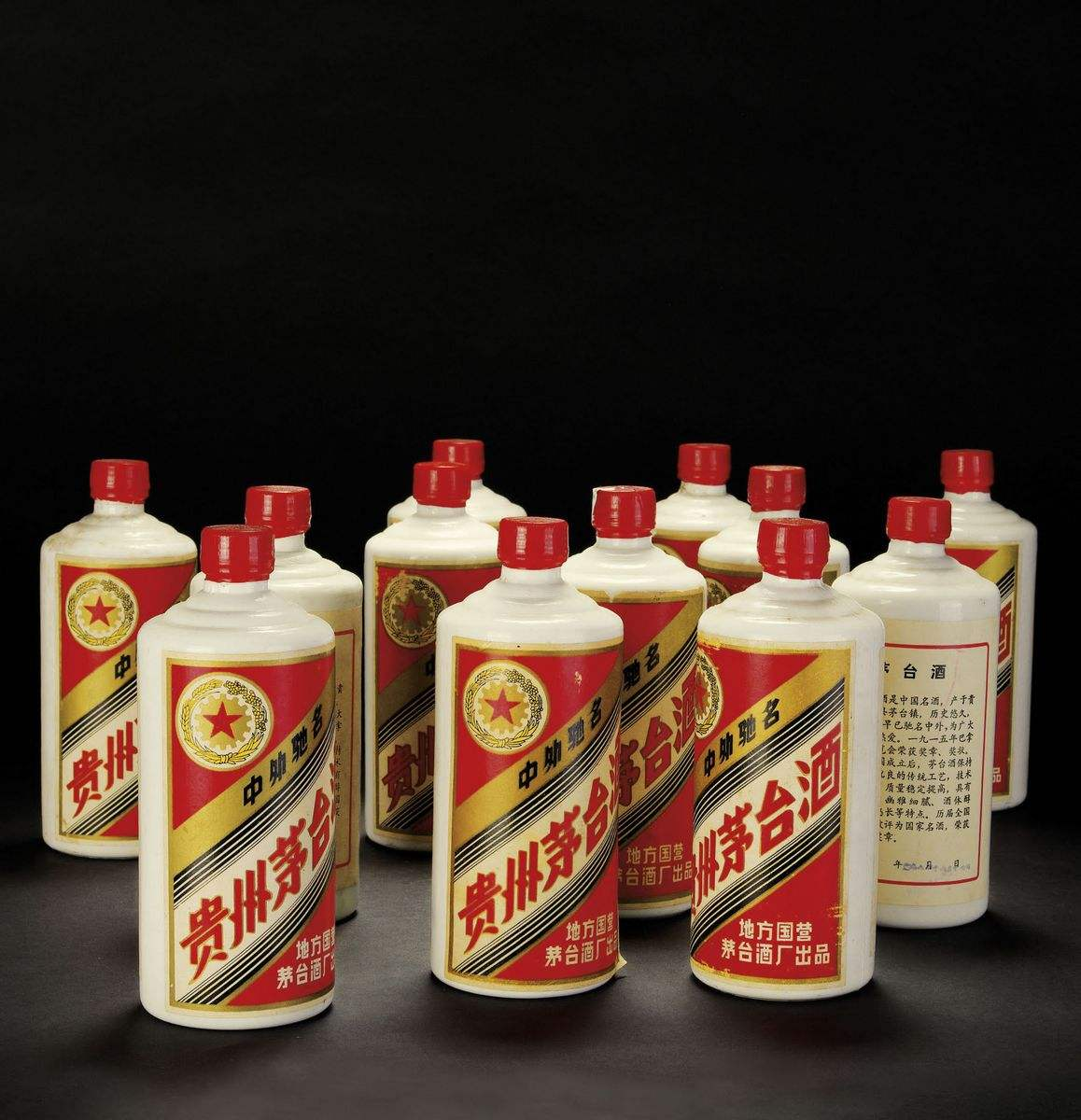 (海口回收茅台酒空瓶子一览表一览)
