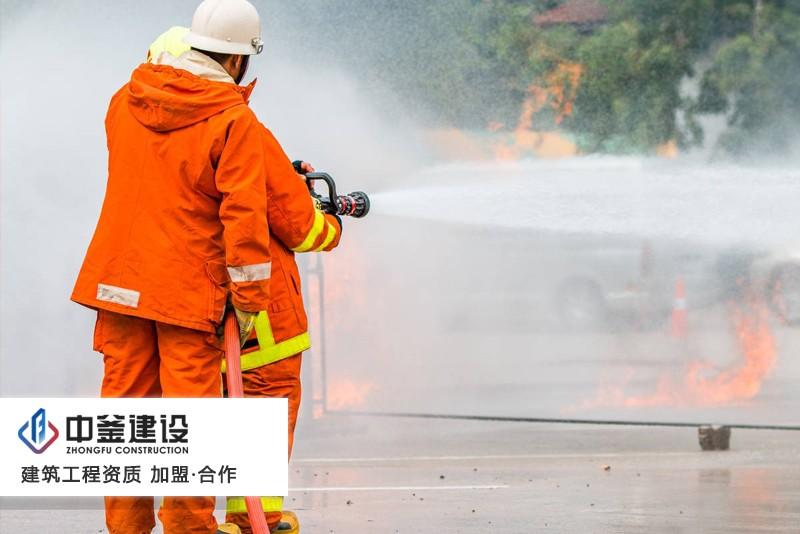 迪庆消防公司加盟分公司多少钱_消防分公司合作
