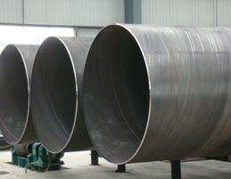 阿坝理县DN2000螺旋钢管质保明细