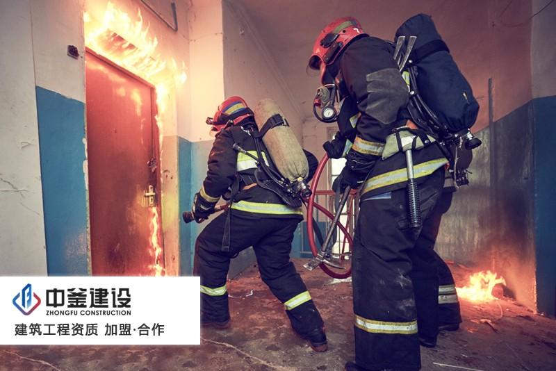 克拉玛依消防分公司加盟的条件_消防分公司电话