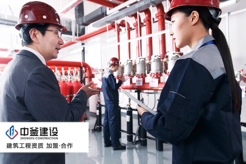 镇江开消防分公司需要什么条件_加盟消防分公司找哪家