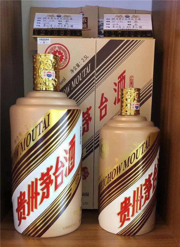 收购84年茅台酒及(七六年茅台酒回收)价格一览